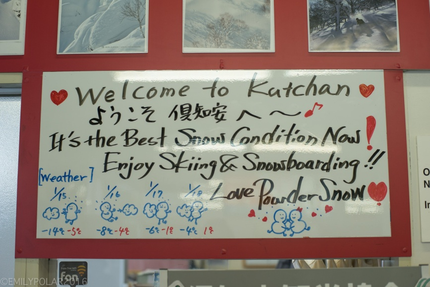 Welcome sign to Kutchan in Niseko, Japan.