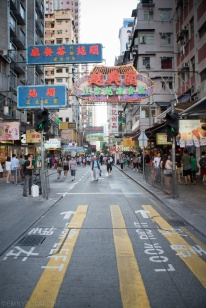 Hong_Kong_120909-183