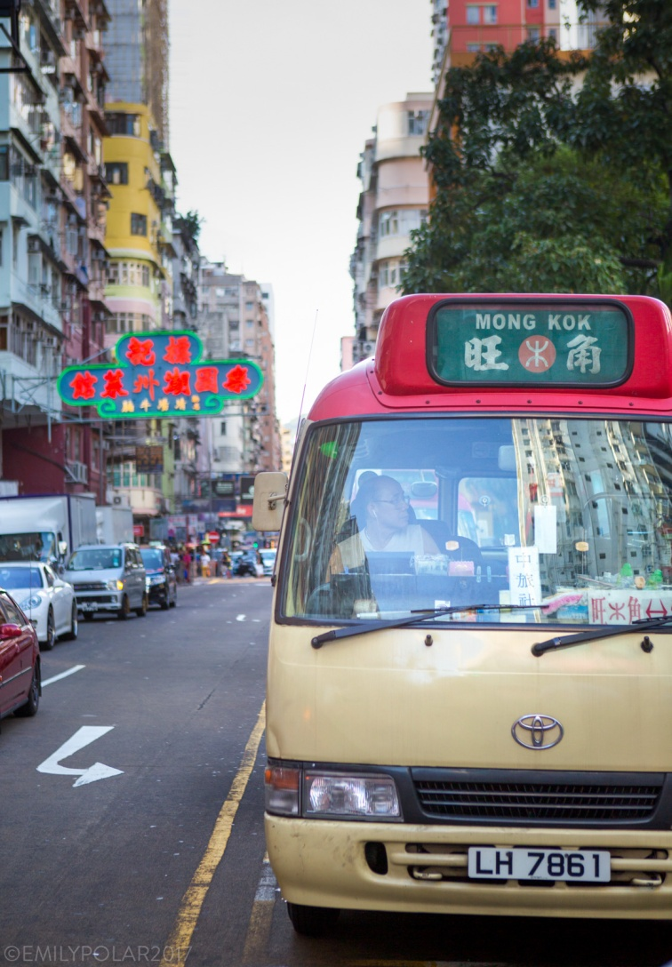 Front of Mong Kok bus in Hong Kong. Transportation in Hong Kong.